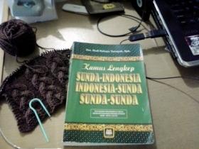 Kamus Basa Sunda