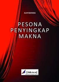 Pesona-Penyikap-Makna-200x209