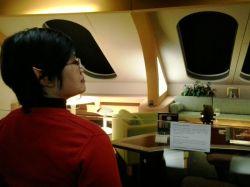 Kamar Kapten
